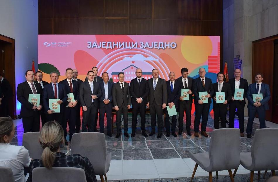 Žitište od NIS-a dobija 4 miliona dinara za projekat ''Zajednici zajedno''
