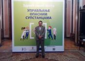 Održana konferencija - Sprečavanje izlaganju opasnim supstancama