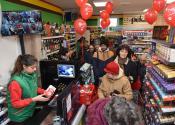 PerSu marketi, mesto Vaše kupovine - preko 250 proizvoda po super cenama