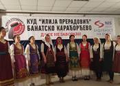 Banatsko Karađorđevo - prvi koncert ženske pevačke grupe Vreteno