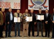 Srpskom Itebeju vredno priznanje na Susretima sela Srbije