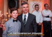 Luka Mikan iz Banatskog Karađorđeva osvojio drugo mesto na literarnom konkursu