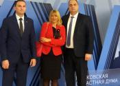 Načelnica okruga prisustvovala obeležavanju 25. godišnjice Moskovske regionalne Dume